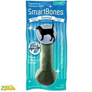 Кость жевательная для собак Hagen Smart Bones Dental Large 1шт 109г арт.VP5552E