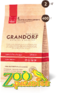 Grandorf Lamb & Rice ADULT INDOOR