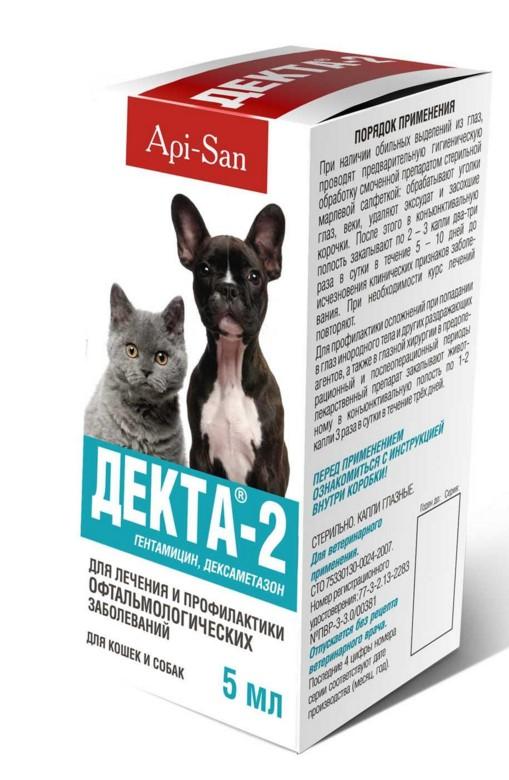 инструкция по применению гентамицин 10 для животных